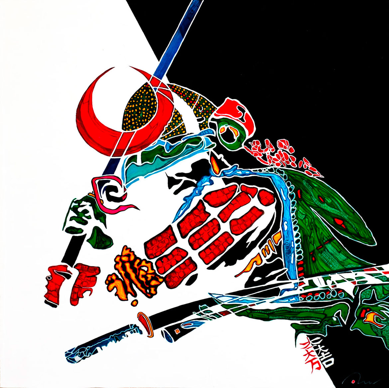 Samouraï Clan Ishita